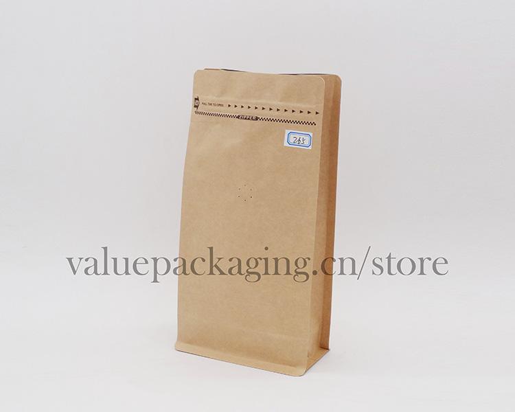 265-kraft-paper-coffee-beans-250g-package-box-bottom