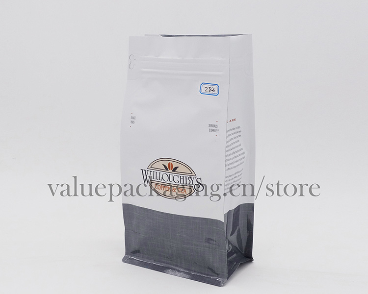 283-500g-roasted-coffee-beans-standup-pouch-box-bottom