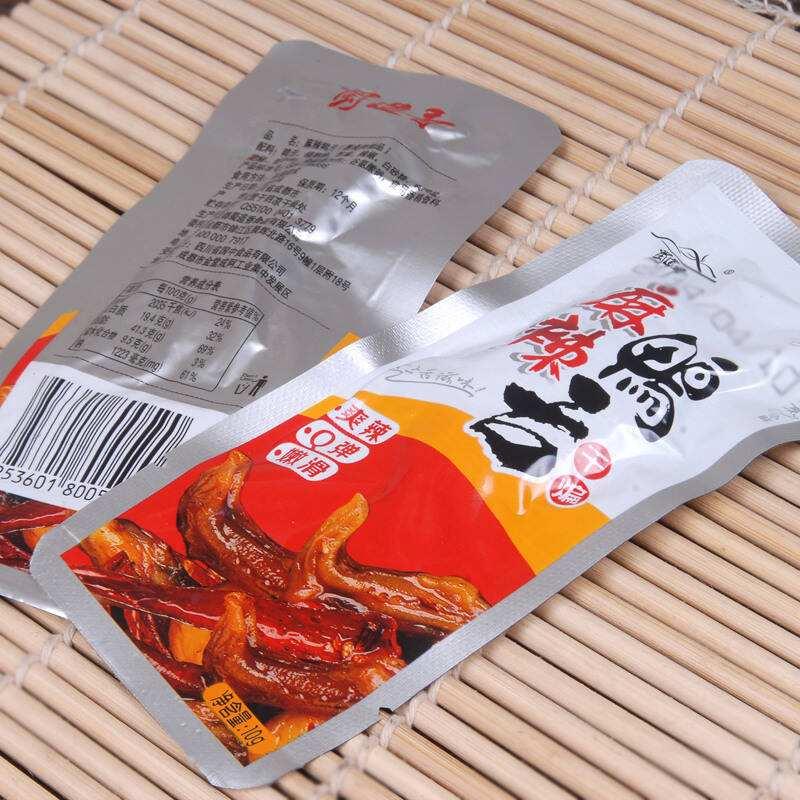 aluminum-foil-pouch-retort-treatment-meat