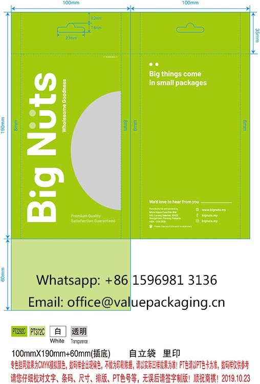 120g-big-nuts-package-with-spot-color-print
