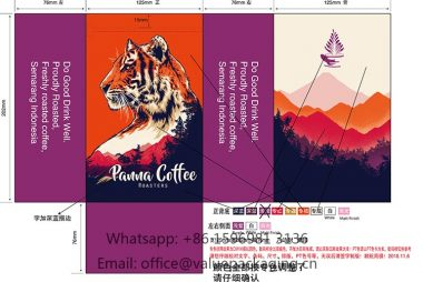 panna-coffee-with-many-spot-color