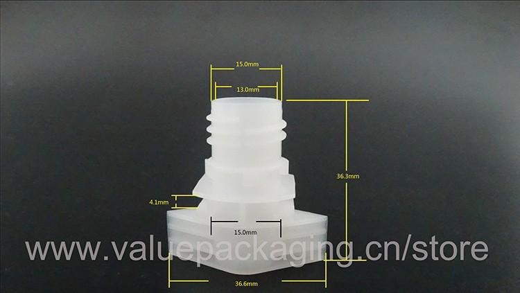 13mm-plastic-spout-dimension-copyright