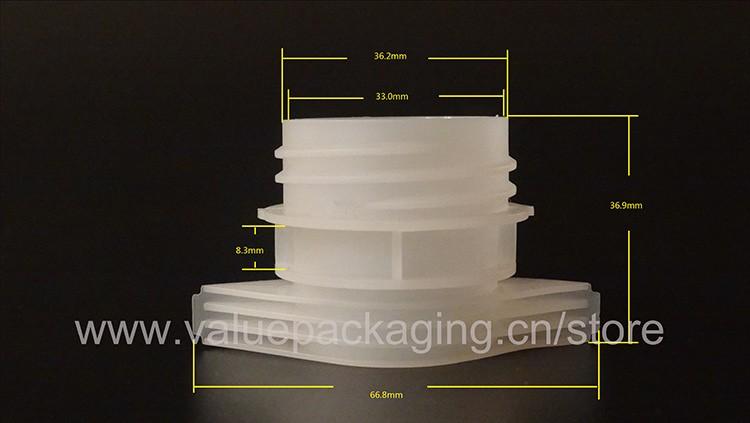 33mm-plastic-spout-dimension-copyright