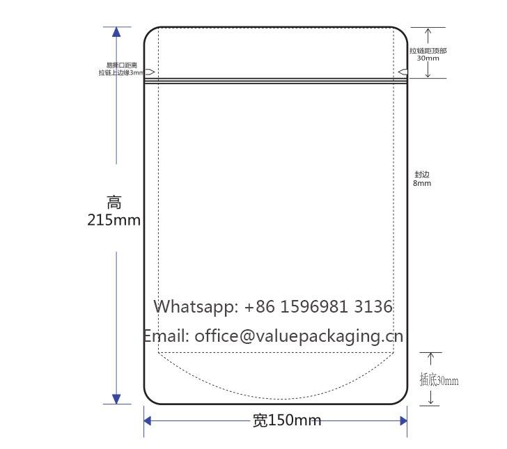 layout-250g-snacks-zipperlock-pouch