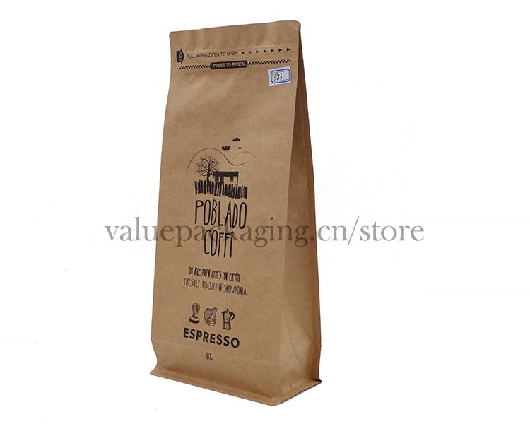 1kg-kraft-paper-bag-coffee-beans-package-with-custom-print