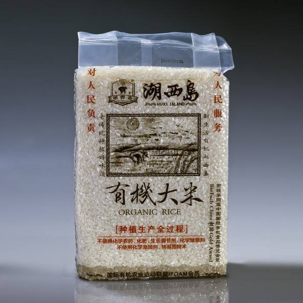 rice-vacuum-package