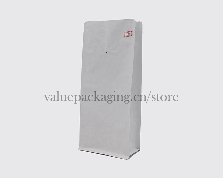 500g-box-bottom-white-paper-coffee-package